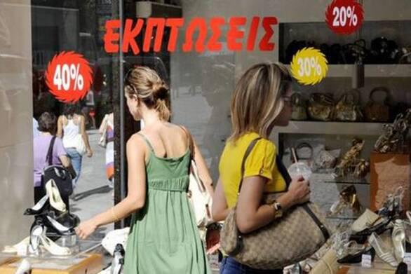 Πάτρα - Θερινές εκπτώσεις: Προαιρετικά ανοιχτά σήμερα τα μαγαζιά