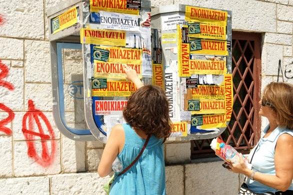Περισσότερα διαθέσιμα σπίτια για τους φοιτητές λόγω κορωνοϊού - Οι τιμές στην Πάτρα