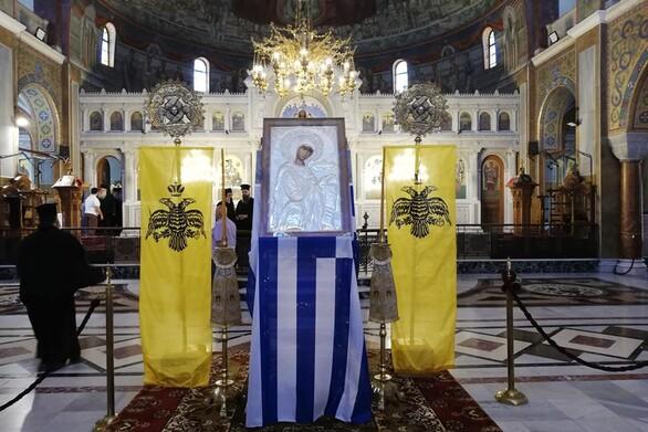 Μήνυμα ενότητας - Από το ναό του Αγίου Ανδρέα στην καρδιά της Αγιάς Σοφιάς!