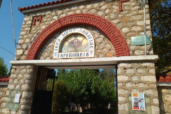Πάτρα: Κανονικά οι εκδηλώσεις για τον Δεκαπενταύγουστο στη Μονή του Γηροκομείου