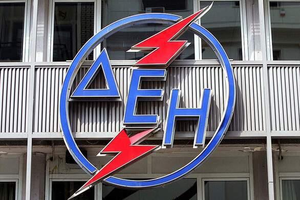 ΔΕΗ - Σύμβαση με την EBRD για χρηματοδότηση ύψους 160 εκατ. ευρώ
