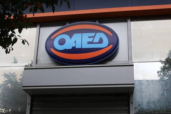 ΟΑΕΔ - Επιδόματα: Έκτακτη μηνιαία αποζημίωση σε εποχικούς