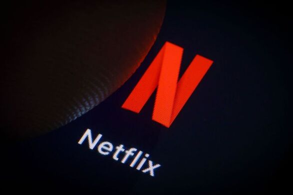 Netflix - Στην ελληνική μυθολογία βασίζεται η νέα σειρά Kaos