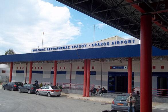 Αεροδρόμιο Αράξου: Οικογένεια αλλοδαπών προσπάθησε να ταξιδέψει παράνομο