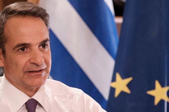 Ο Κυριάκος Μητσοτάκης ενημερώνει αύριο τους πολιτικούς αρχηγούς