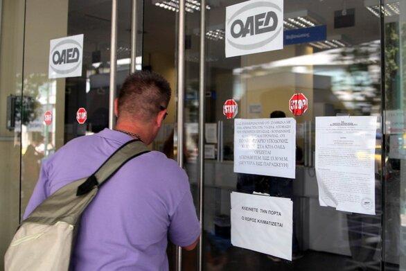 Αχαΐα: Από Σεπτέμβριο πιάνουν δουλειά οι συμβασιούχοι της κοινωφελούς του ΟΑΕΔ