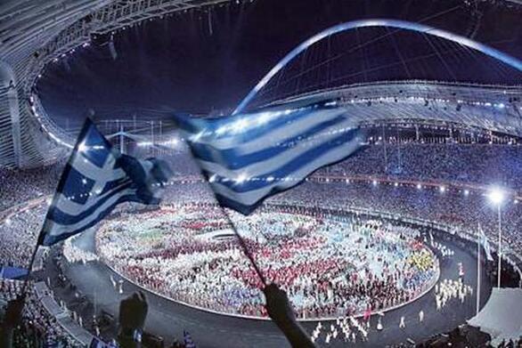 Σαν σήμερα 13 Αυγούστου πραγματοποιείται η τελετή έναρξης των 28ων Ολυμπιακών Αγώνων της Αθήνας