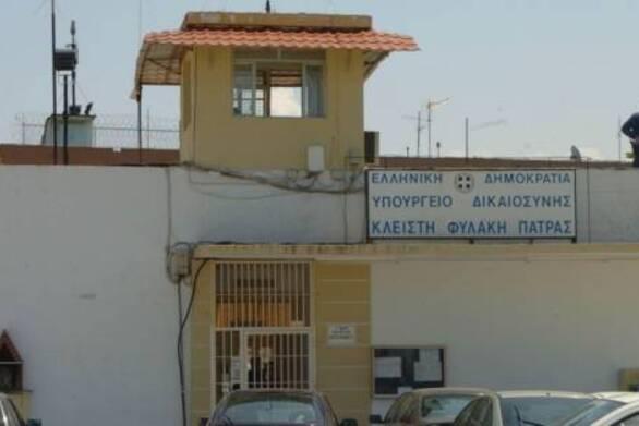 Πάτρα: Κατασχέθηκαν μαχαίρια, σφυρί και αλκοόλ από τις φυλακές Αγίου Στεφάνου