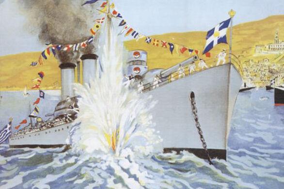 Σαν σήμερα 15 Αυγούστου το καταδρομικό «Έλλη» τορπιλίζεται απ' τους Ιταλούς στην Τήνο