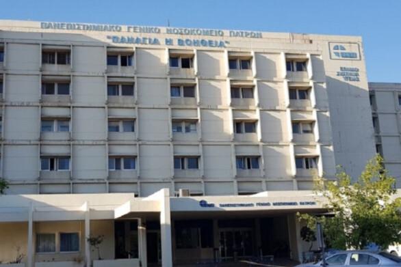 Πάτρα - Κορωνοϊός: Τρία άτομα νοσηλεύονται στο νοσοκομείο του Ρίου