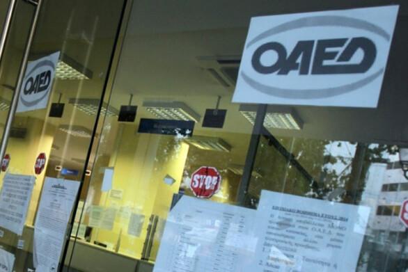 ΟΑΕΔ: Κατά 125.796 αυξήθηκαν οι άνεργοι σε σχέση με τον Ιούλιο του 2019