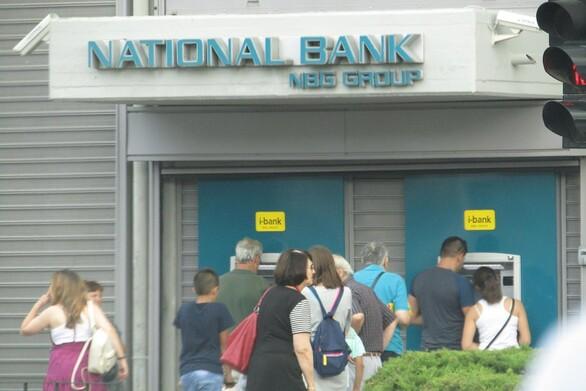 """Πάτρα: """"Ουρές"""" έξω από τις τράπεζες στην αυλαία των φορολογικών δηλώσεων"""