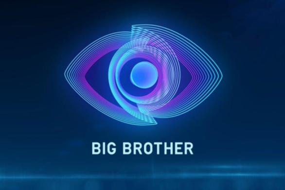 Patras Pride: «Να σταματήσει εδώ και τώρα η προβολή του κανιβαλιστικού Big Brother»