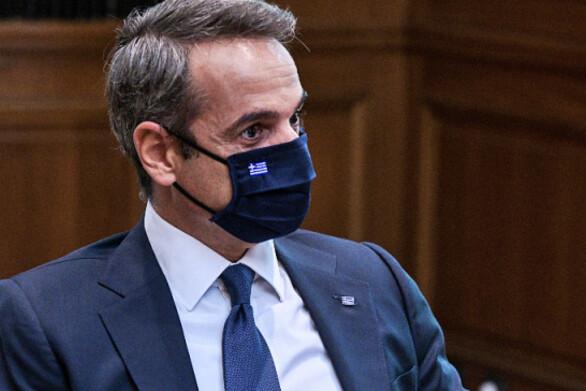 """Μητσοτάκης: """"Πολύ επικίνδυνη ασθένεια ο κορωνοϊός - Παράνοια η άρνηση της μάσκας"""""""