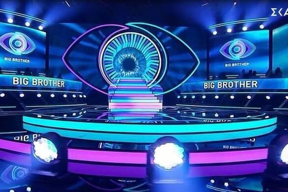 """ΕΣΗΕΑ για Big Brother: """"Καταδικάζουμε την υποβάθμιση της ποιότητας των τηλεοπτικών θεαμάτων"""""""