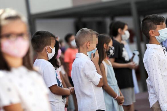 Πάτρα: Οι μαθητές ανταποκρίθηκαν θετικά στη χρήση της μάσκας στα σχολεία