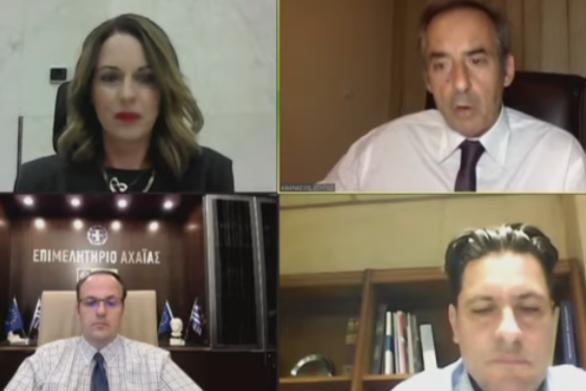Πάτρα: Με επιτυχία πραγματοποιήθηκε η τηλεδιάσκεψη για το πρόγραμμα ΓΕΦΥΡΑ (video)