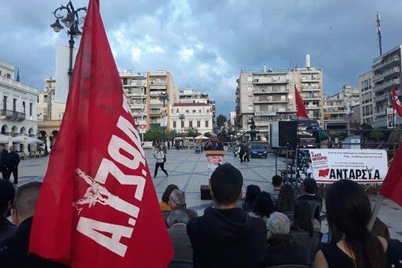 ΑΝΤ.ΑΡ.ΣΥ.Α Πάτρας: Συλλαλητήριο και πορεία στην επέτειο της δολοφονίας του Π. Φύσσα