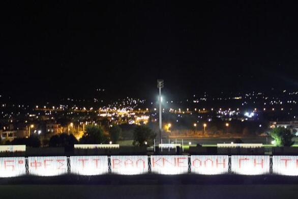 Φεστιβάλ ΚΝΕ Οδηγητή στην Πάτρα: Αγωνιστικότητα σε ειδικές συνθήκες Covid -19 (video)