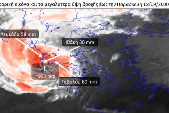 Κακοκαιρία «Ιανός»: Οι ριπές του ανέμου έφτασαν τα 90 km/h δυτικά της Κεφαλονιάς και της Ζακύνθου
