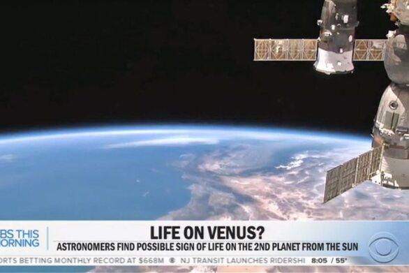 Ο «πλανήτης Αφροδίτη είναι δικός μας» λέει η Ρωσική διαστημική υπηρεσία
