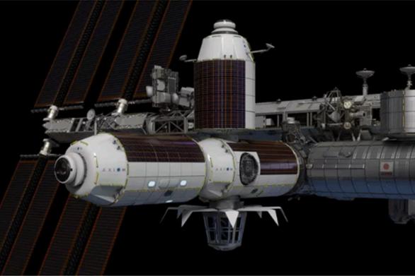 Ριάλιτι με έπαθλο... ταξίδι στον Διεθνή Διαστημικό Σταθμό