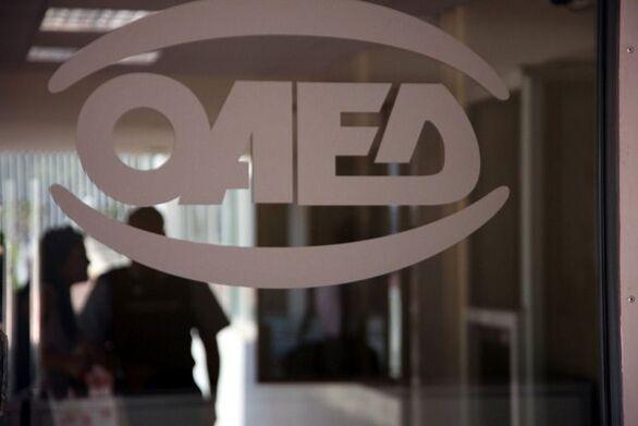 ΟΑΕΔ: Από Δευτέρα ηλεκτρονικά η δήλωση παρουσίας των επιδοτούμενων ανέργων