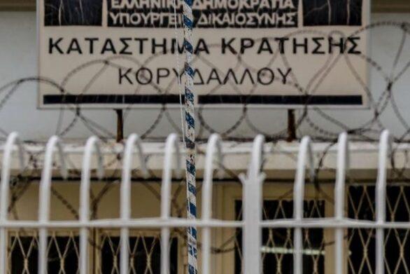 Τέλος ο Κορυδαλλός το 2022 - Νέες, σύγχρονες φυλακές στον Ασπόπυργο