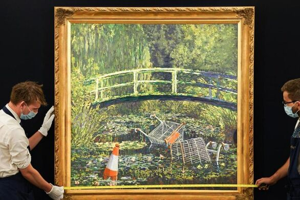 Σε δημοπρασία η «συνάντηση» του Banksy με τον Monet στη λίμνη με τα νούφαρα