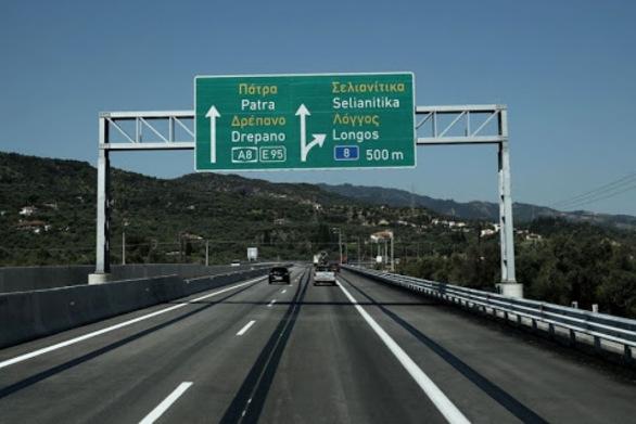 Ολυμπία Οδός - Ολιγοήμερος αποκλεισμός της εισόδου προς Αθήνα στον κόμβο Λυκοποριάς