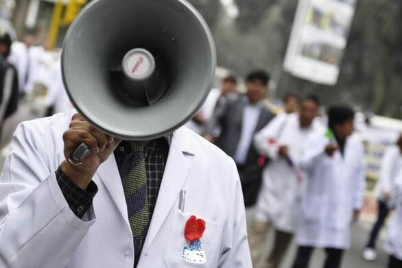 Πάτρα: Απεργία από την ΕΙΝΑ - Κοντά στο 30% οι κενές θέσεις στα νοσοκομεία της Αχαΐας