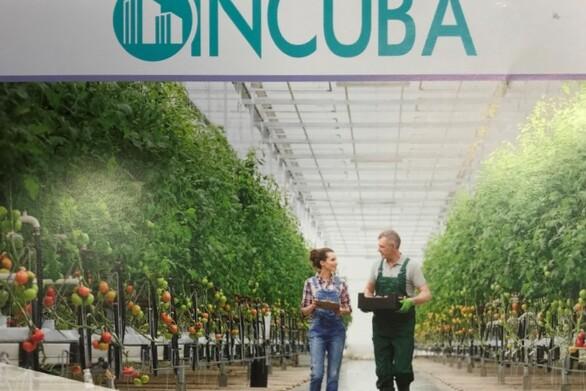 ΠΔΕ - Ενημερωτική εκδήλωση για τις νέες τεχνολογίες και μεθοδολογίες στον αγροδιατροφικό κλάδο