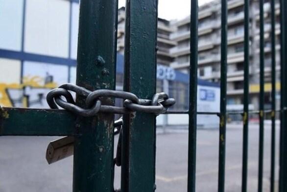 150 σχολεία και τμήματα κλειστά λόγω κρουσμάτων Covid-19