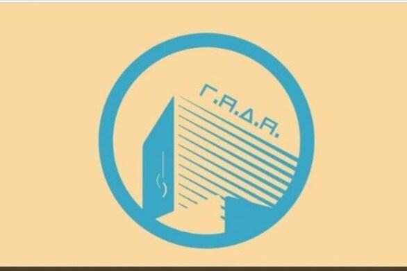 ΓΑΔΑ: Αυτό είναι το νέο λογότυπο που θα αλλάζει χρώμα
