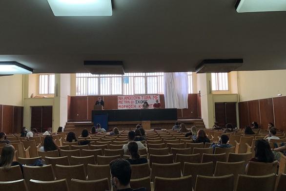 Πάτρα - Οι φοιτητές ετοιμάζουν συλλαλητήριο στην πλ. Γεωργίου και κινητοποίηση στην ΠΔΕ