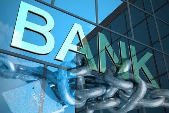 Πάτρα: Ένα ακόμα τραπεζικό κατάστημα κατέβασε ρολά