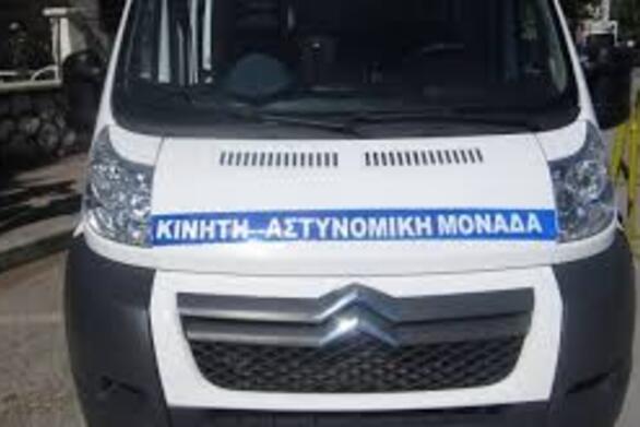 Νέα δρομολόγια για την Κινητή Αστυνομική Μονάδα στην Aχαΐα