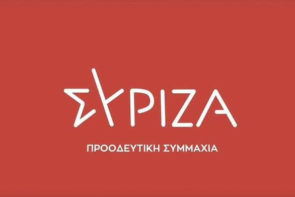 """ΣΥΡΙΖΑ σε Πέτσα: """"Ο λαός θυμάται ποιοι ξέπλεναν τους νεοναζί"""""""