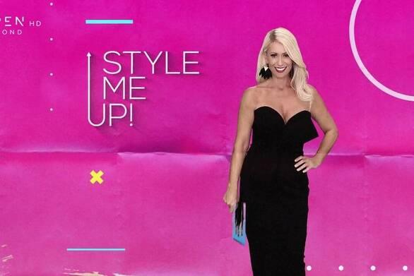 Πρεμιέρα έκανε το Style Me Up (video)