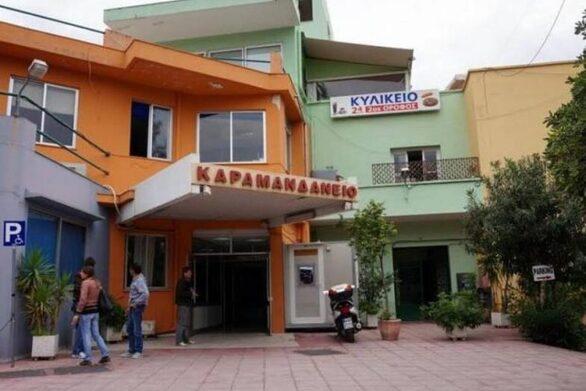 Πάτρα - Η Ε.Ι.Ν.Α. για τα προβλήματα και τις ελλείψεις του Καραμανδανείου Νοσοκομείου