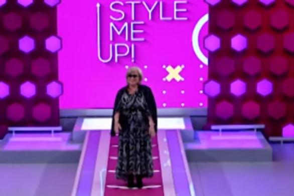 Νέα, εντυπωσιακή αλλαγή στο Style Me Up (video)