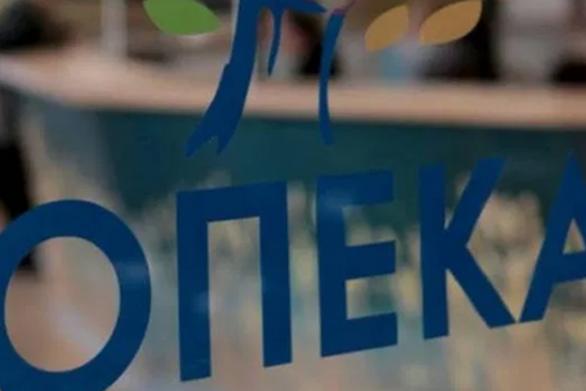 ΟΠΕΚΑ - Πώς γίνεται η εξυπηρέτηση του κοινού