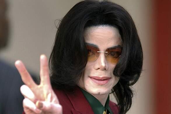 Στο σφυρί προσωπικά αντικείμενα του Michael Jackson