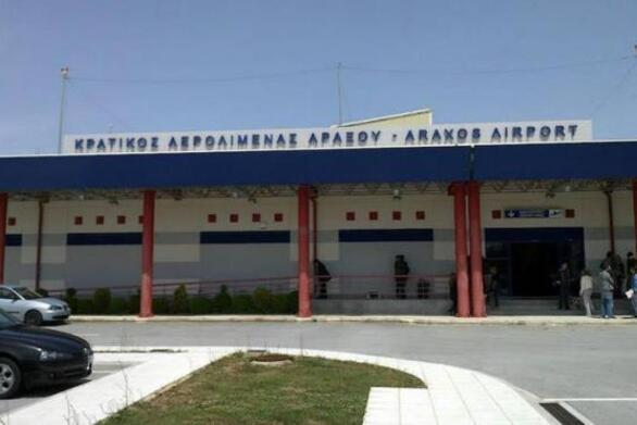 Αχαΐα - Τελειώνει η τουριστική σεζόν για το αεροδρόμιο του Αράξου