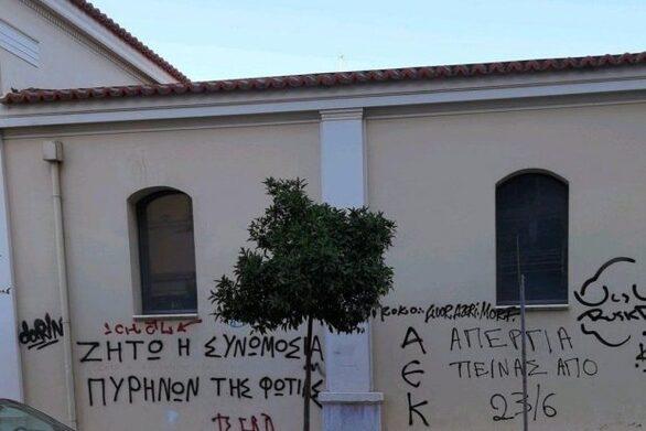 Πατρινοί μαζεύουν υπογραφές για να φύγουν οι μουντζούρες και οι «ταγκιές» από την πόλη