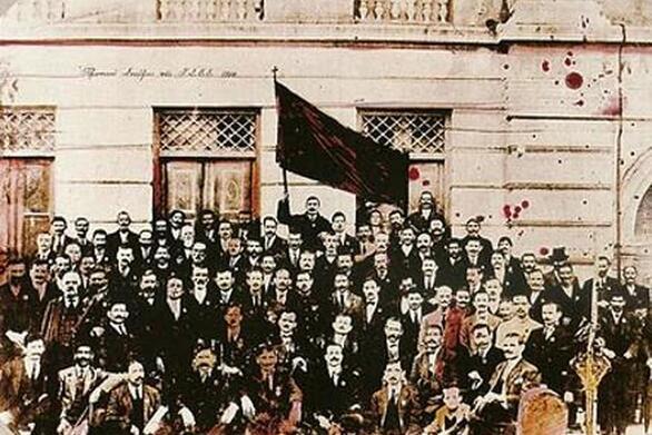 Σαν σήμερα 21 Οκτωβρίου πραγματοποιείται το πρώτο εργατικό συνέδριο στην Ελλάδα