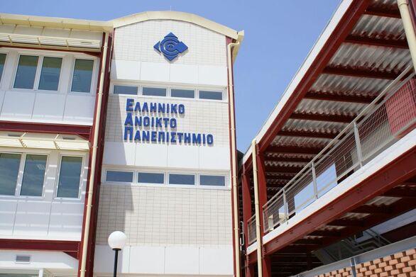 Βραβεύτηκε ο Ραδιοφωνικός Σταθμός του Ελληνικού Ανοικτού Πανεπιστημίου