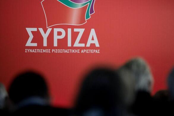 ΣΥΡΙΖΑ: Καλεί τον πρόεδρο του ΕΣΡ σε ακρόαση από τη Βουλή
