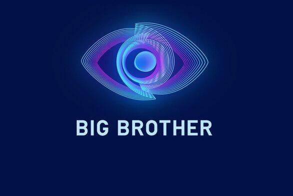 Big Brother - Αυτοί είναι οι υποψήφιοι προς αποχώρηση