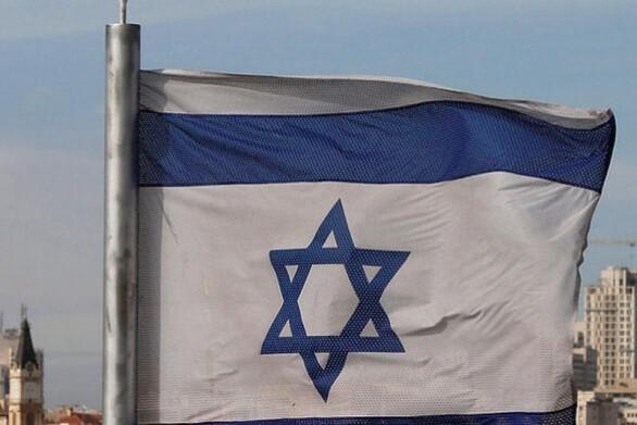 ΥΠΕΞ Ισραήλ: Πλήρης υποστήριξη στα θαλάσσια δικαιώματα της Ελλάδας